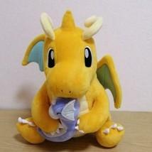 Pokemon Center Original TAIKI-BANSEI Plush doll Hugging Dratini & Dragonite JP - $480.03