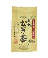 KuniFutoshi-ro organic barley tea 30P - $9.89