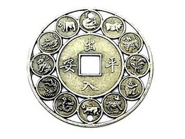 Lucky Chinese Coin Zodiac Feng Shui Auspicious coin Amulet Protection UK... - $18.44