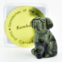 Kambaba Jasper Gemstone Tiny Miniature Puppy Dog Figurine Hand Carved in China image 1