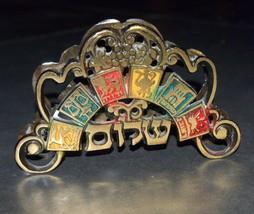 Judaica Vintage Israel Bronze Enamel Napkin Holder 12 Tribes Shalom 1960's image 1