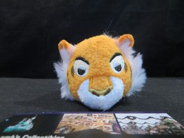 "Disney Store Authentic USA Shere Khan Jungle Book Tsum Tsum 3.5"" mini pl... - $16.14"