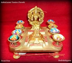 Asht Lakshmi Shree Yantra Chowki / AstaLaxmi Shree Yantra Chowki - $59.40