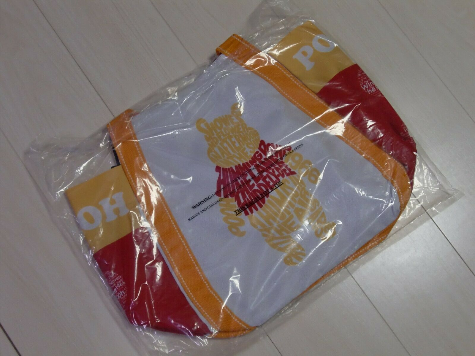 Disney Tote Bag Balloon Winnie the Pooh Magnet A 3 Size DPO-06 Limited Japan image 9