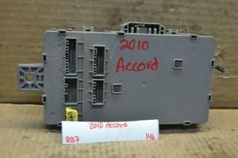 08-12 Honda Accord Sedan Fuse Box Junction OEM TA5A701 Module 146-8B7 - $34.49