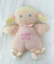 "9"" Toys R Us Baby Doll Lovey Rattle Pink Waffle Thermal Blonde Bunny Eas... - $9.99"