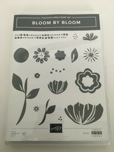 Stampin Up Bloom by Bloom Photopolymer Stamp Set Flowers Spring Card Mak... - $11.99