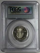 2007 S Utah State Proof Quarter PCGS PR70DCAM - $19.85