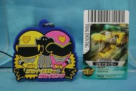 Bandai Tensou Sentai Goseiger Rubber Plate Figure Strap Gosei Yellow Pink - $19.99