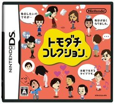 Tomodachi Collection [Japan Import] [video game] - $48.94