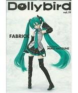 Dolly bird Vol.19 Blythe Miku Hatsune Japanese Doll Magazine Book Japan ... - $37.47