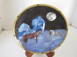 "LENOX CRYSTAL HUNTER COLLECTION PLATE DREAMSCAPE LTD ED #A1187  8-1/8"" 1995 - $5.89"