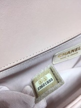 AUTH CHANEL PINK TWEED WOOD BOY LIMITED EDITION MEDIUM LEATHER BAG GHW image 6