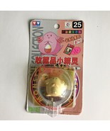 Chansy Pokemon 25 Carded Figure 2.5 inches - $19.99