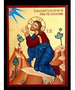 Christ Praying in the Garden of Gethsemane Greek Orthodox Icon, Byzantin... - $800.00