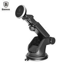 Baseus 360° Magnetic Mount Car Windshield Dashboard Holder Stand For Pho... - $9.79