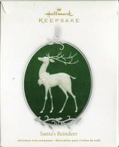 2011 Hallmark Keepsake Ornament - Santas Reindeer - Metal & Porcelain - $9.89