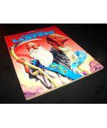 January 1975 NATIONAL LAMPOON Magazine VERY GOOD No Issue Condom Classic... - $19.99