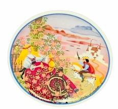 Walt Disney Germany plate signed art Barbara Fuerstenhoefer Sleeping Bea... - $38.65