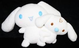 "Sanrio Smiles Cinnamoroll White PUPPY DOG 6"" Soft Toy Plush Doll Stuffed Animal - $86.96"