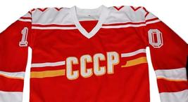 Any Name Number CCCP Russia Retro Hockey Jersey Red Bure Any Size image 4