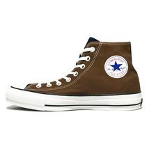 Converse Alle Star 100 Gore-Tex Hi Multi Us 8.0 26.5 Cm Mit Box - $334.13