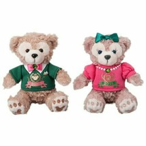 Disney Duffy & Sherry Mae Collection Doll Set 2016? Happy New Year Stuffed Tof/S - $78.90