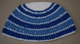 Frik Freak Kippah Skull Cap Yarmulke Crochet Colorful Blue Striped Israel 26 cm image 2