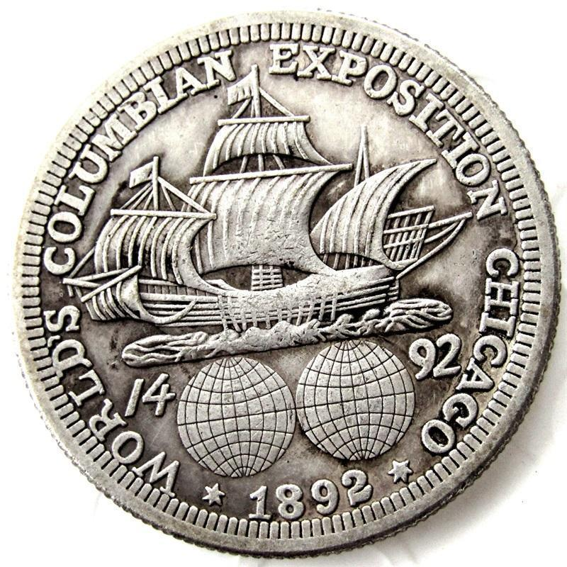 Primary image for Hobo Nickel 1892 Columbian Exposition Half Dollar Commemorative Coin Discover Am