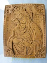 Handmade Carved Aromatic Wax Icon Blessed From Mount Athos of Virgin Mary 4 - $91.87