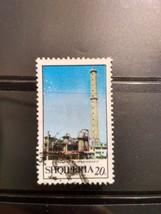 Albania rare stamp 1970 industrial power(Lac-Uzina e Superfosfatit)one v... - $21.44