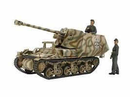 1/35 Military Miniature Series 370 German War Self-Propelled Gun MarderI - $64.46