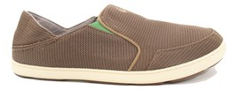 Olukai Nohea Mesh Slip On casual Shoes Loafers  Mustang Size US 11() 5701 - $80.00