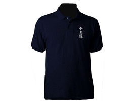Aikido Japanese Kanji script polo style sweat proof polyester button up ... - $14.99