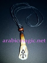 Camel tooth Egyptian totem amulet/ bring honor,dignity, spiritual power - $210.00