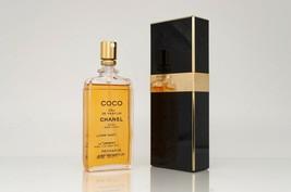 COCO (CHANEL) Eau de Parfum (EDP) 59 ml - $84.00