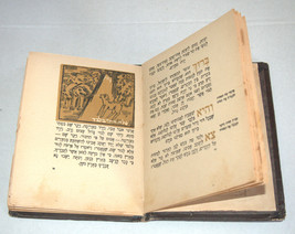 Pesach Passover Bezalel Copper Haggadah 1936 Jerusalem Nahum Gutman Judaica image 6