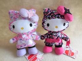 Hello Kitty NInja Cosplay Plush Doll Sanrio JP Limited Kawaii Stuffed Rare NWT - $65.10