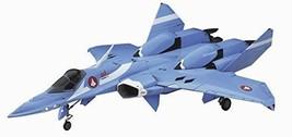 Hasegawa Makurosushirizu Macross 7 Vf-22S 1/72 Skeletal Model Car 657 Fr... - $49.33