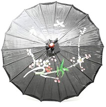 """TJ GLOBAL 22"""" Kid's Chinese Japanese Umbrella Parasol for Wedding Partie... - $10.64"""