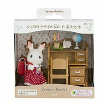 Sylvania Family dolls and furniture sets Chocolat rabbit girls furniture set - $17.83