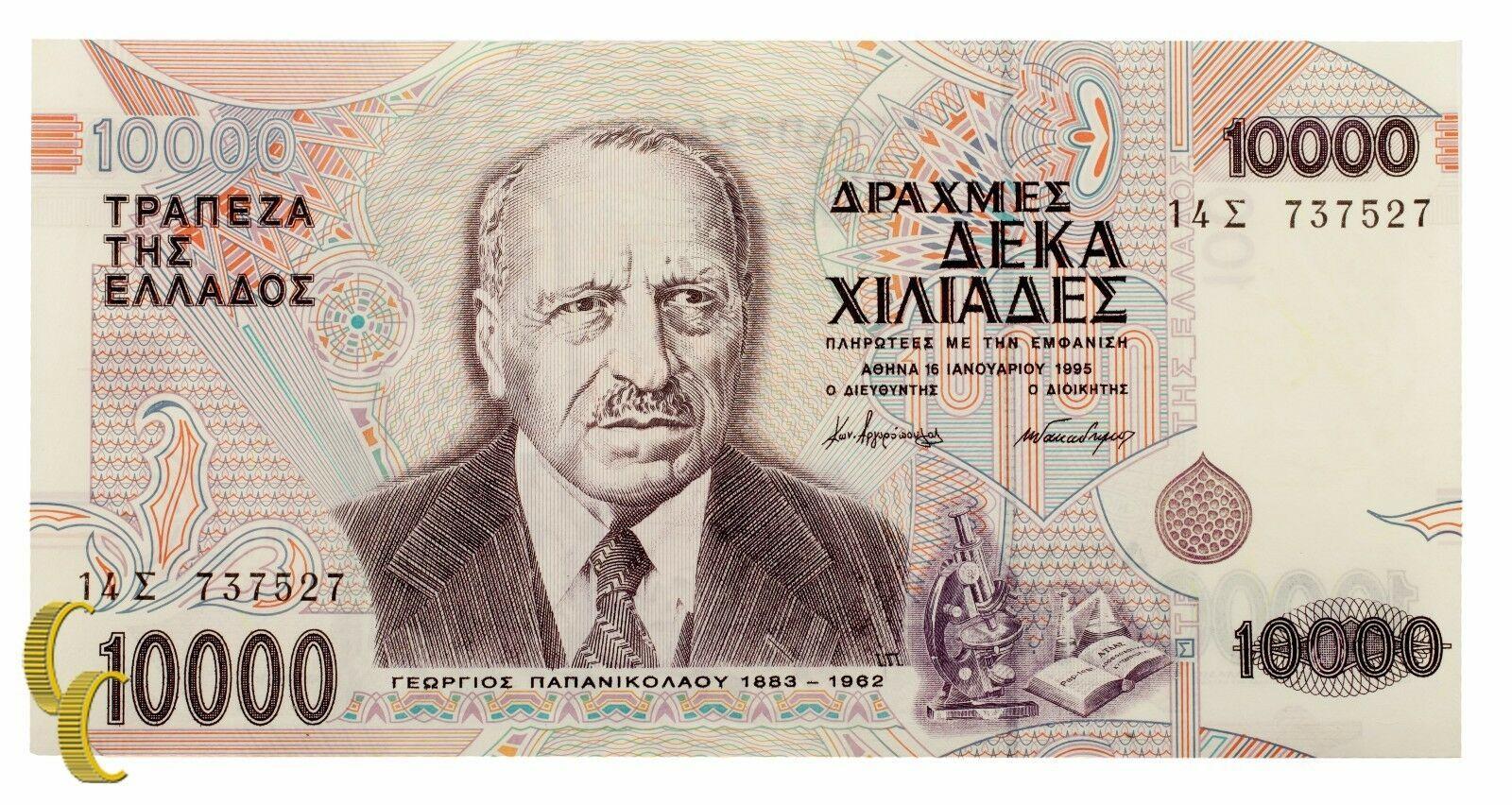 1995 Grecia 10,000 Drachmas (Au ) About que No Ha Circulado Estado