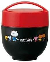 Skater heat insulation lunch box bowl type 540ml Hello Kitty KT I'm Kitty - $63.89