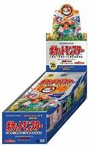 Pokemon XY Break 20th Anniversary Booster BOX Card Game Japanese - $133.00