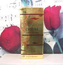 Opium By Yves Saint Laurent Legendes De Chine Edition Collector EDP Spra... - $259.99