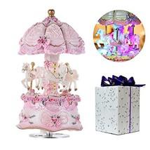 ACCOCO Carousel Music Box Luxury Color Change LED Light Luminous Rotatin... - $38.61
