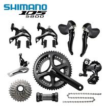 Shimano 105 5800 Road Bike Groupset Black 50/34T 53/39T 170mm 172.5mm - $475.99