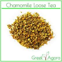 1LB Organic Chamomile Herbal Tea - Loose Leaf - 2018 Harvest - Greek Product - $29.99