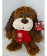 2014 Pet Smart Chance brown t Squeaker Plush Dog Toy Luv a Pet  w/ tag - $8.90