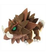Monster Hunter Akamutorumu monster stuffed toy - $41.37
